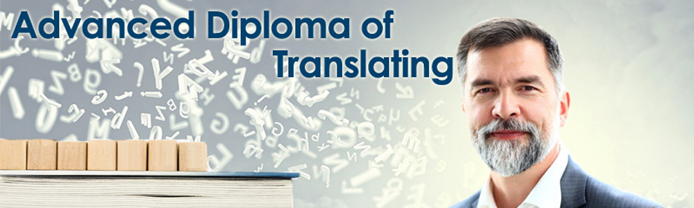 Advanced Diploma of Translating0