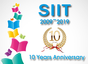 SIIT 10 Year Anniversary Invitation
