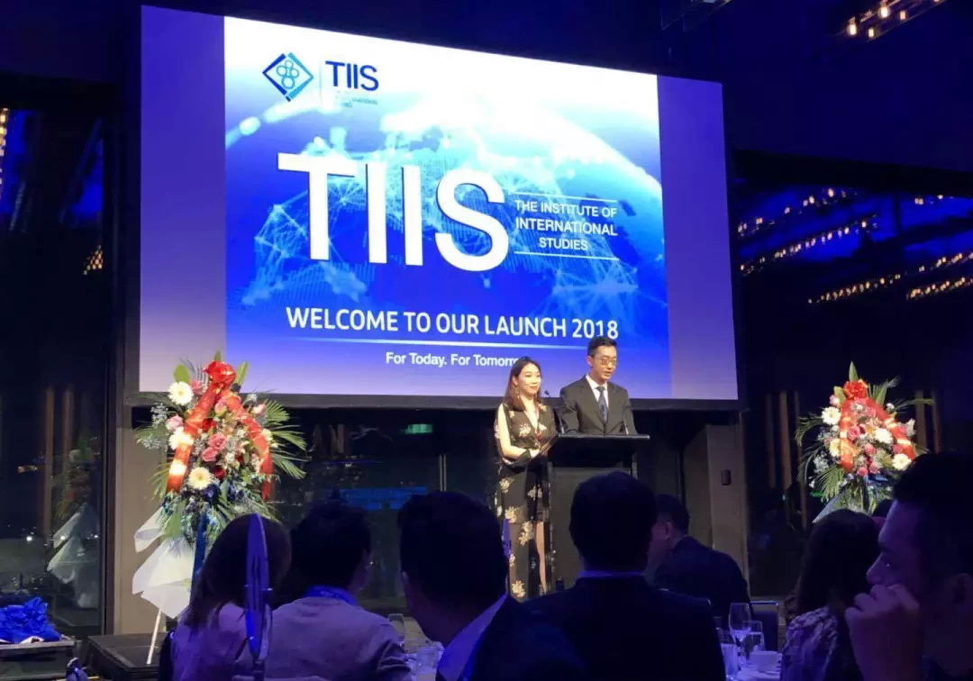 TIIS - The Institute of International Studies Grand Launch 2018