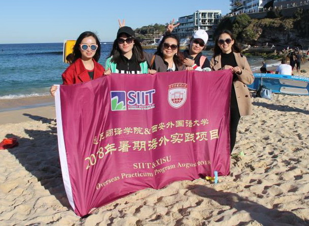 OVERSEAS PRACTICUM PROGRAM (AUSTRALIA)