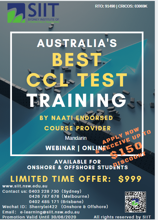 Australia's Best CCL Test Training | LIMITED TIME OFFER | Apply now and receive up to AUD$150 Discount